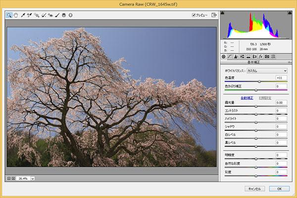 img_soft_nature02_41.jpg