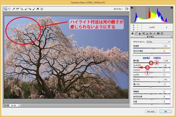 img_soft_nature02_44.jpg