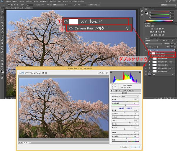img_soft_nature02_49.jpg