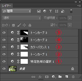 img_soft_nature03_05.jpg