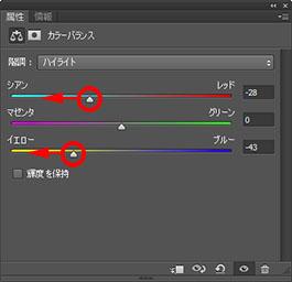 img_soft_nature03_21.jpg