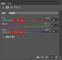 img_soft_nature03_22.jpg