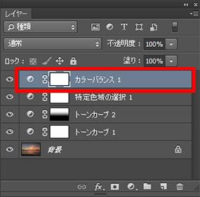 img_soft_nature04_32.jpg