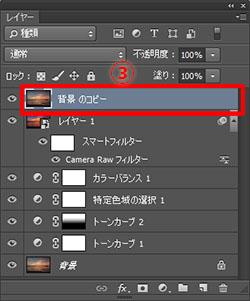 img_soft_nature04_42.jpg