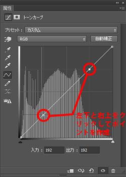 img_soft_nature05_21.jpg