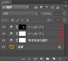 img_soft_nature06_05.jpg