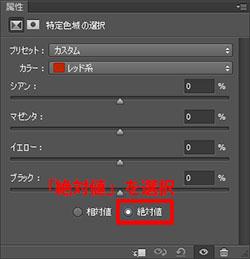 img_soft_nature06_07.jpg