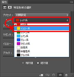 img_soft_nature06_08.jpg