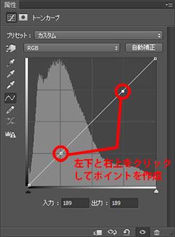 img_soft_nature06_16.jpg