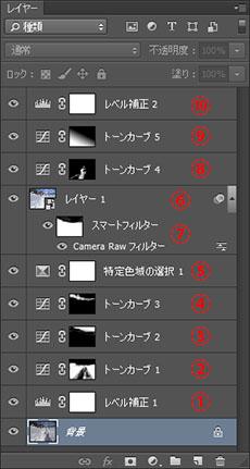 img_soft_nature07_05.jpg