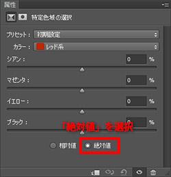 img_soft_nature07_48.jpg
