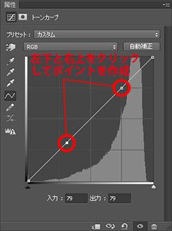 img_soft_nature08_27.jpg