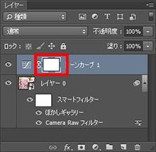 img_soft_nature08_30.jpg