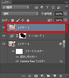 img_soft_nature08_36.jpg