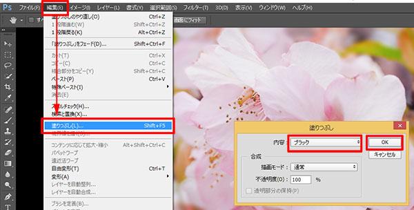 img_soft_nature08_47.jpg