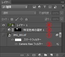 img_soft_nature10_07.jpg