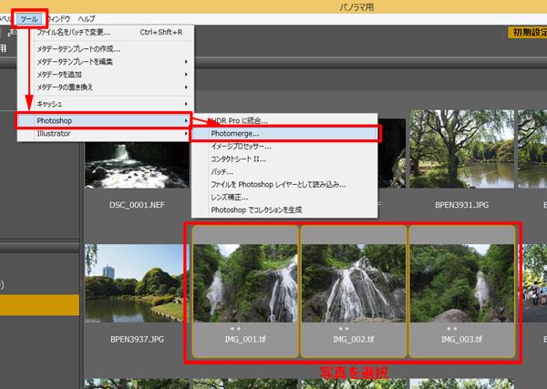img_soft_nature10_08.jpg