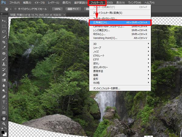 img_soft_nature10_23.jpg