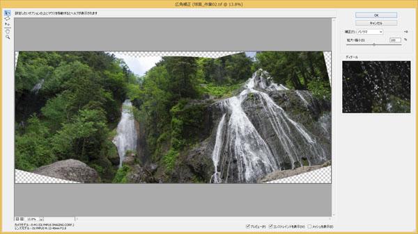 img_soft_nature10_24.jpg