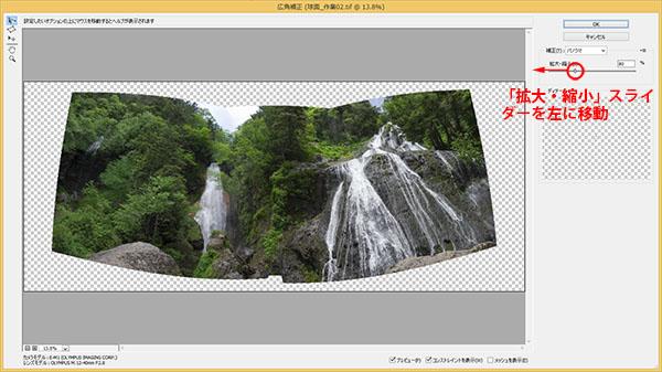 img_soft_nature10_25.jpg
