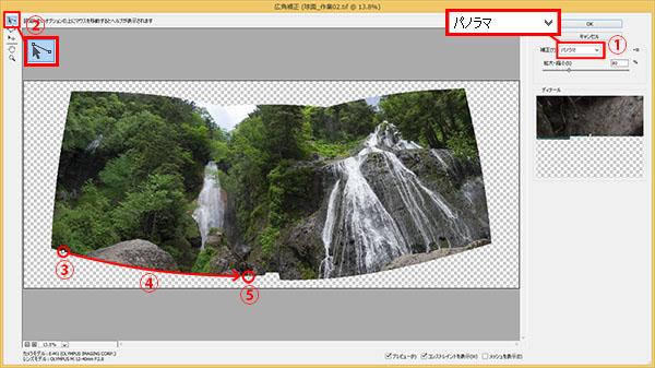img_soft_nature10_26.jpg