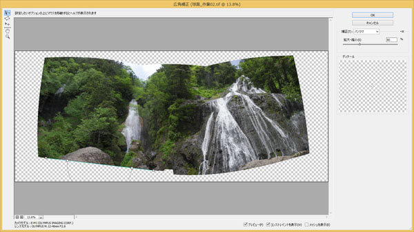 img_soft_nature10_27.jpg