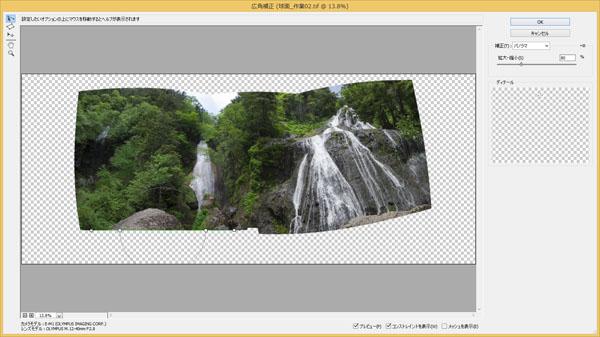img_soft_nature10_29.jpg