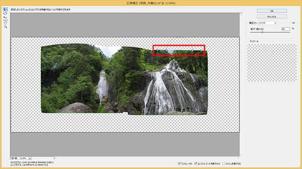 img_soft_nature10_30.jpg