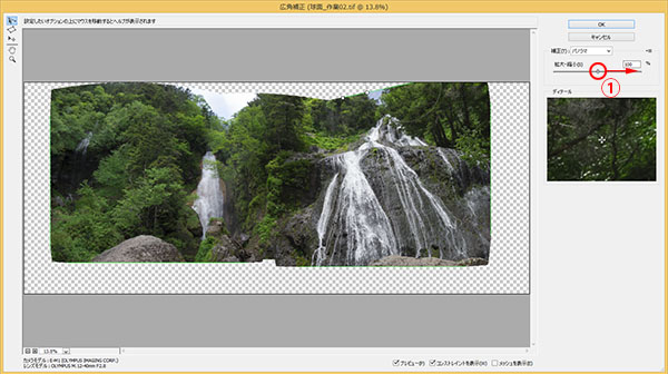 img_soft_nature10_32.jpg