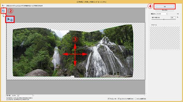img_soft_nature10_33.jpg