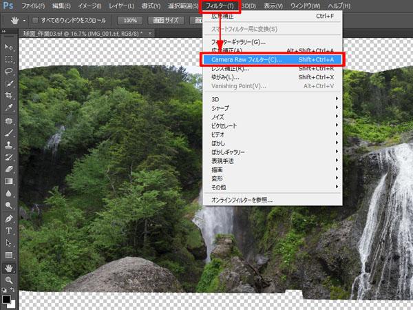 img_soft_nature10_36.jpg