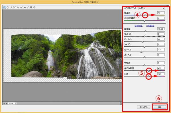 img_soft_nature10_39.jpg