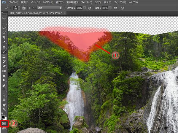 img_soft_nature10_43.jpg