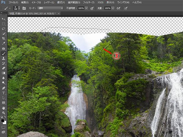 img_soft_nature10_44.jpg