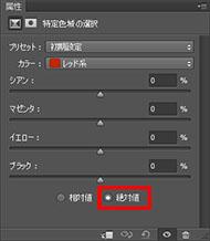 img_soft_nature10_46.jpg
