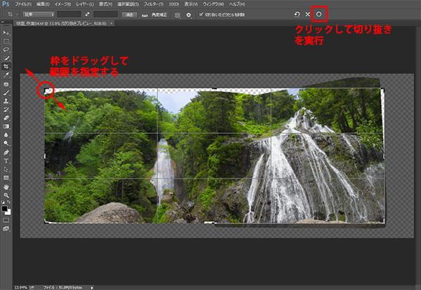 img_soft_nature10_50.jpg