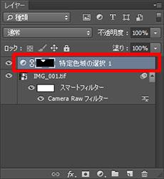 img_soft_nature10_51.jpg