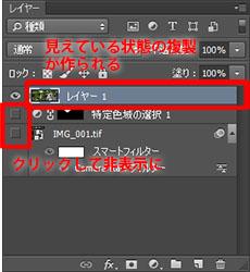 img_soft_nature10_52.jpg