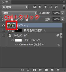 img_soft_nature10_53.jpg