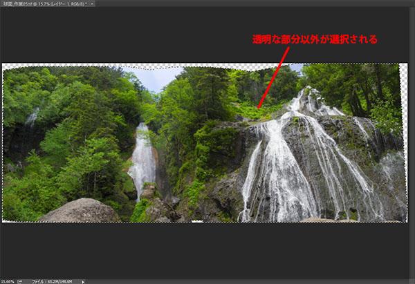 img_soft_nature10_54.jpg