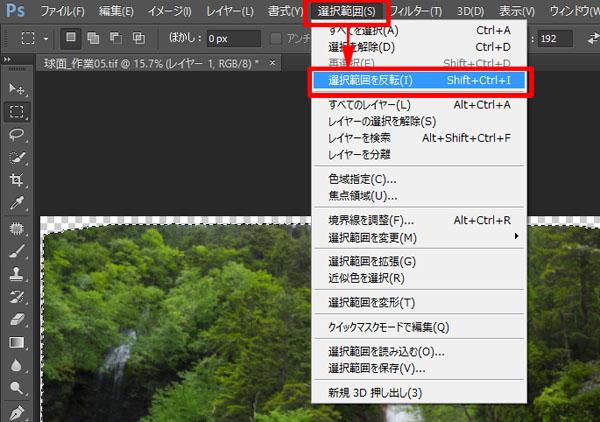 img_soft_nature10_55.jpg