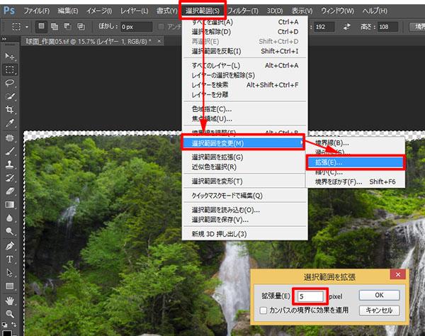 img_soft_nature10_56.jpg
