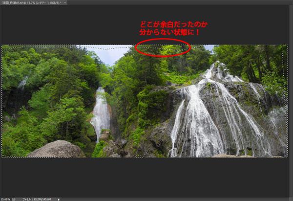 img_soft_nature10_58.jpg