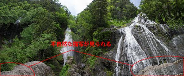 img_soft_nature10_60.jpg