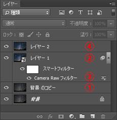 img_soft_nature11_05.jpg