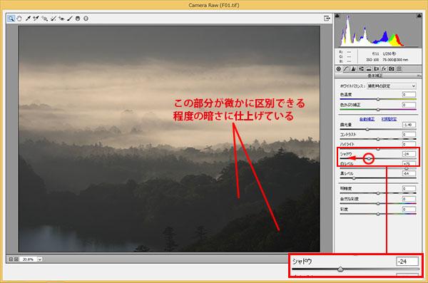 img_soft_nature12_17.jpg