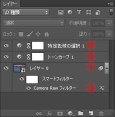 img_soft_nature14_05.jpg