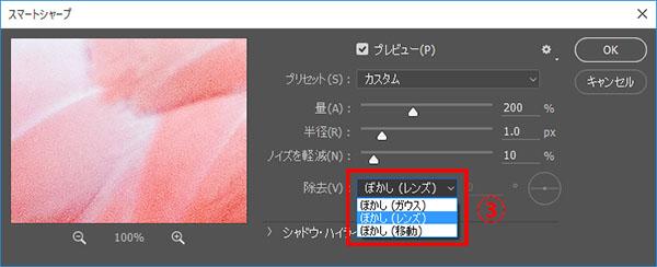 img_soft_nature15_16.jpg