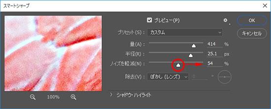 img_soft_nature15_21.jpg