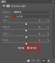 img_soft_nature16_17.jpg